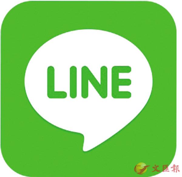 ■LINE剛推出的時候,吸引成千上萬用戶下載。    網上圖片