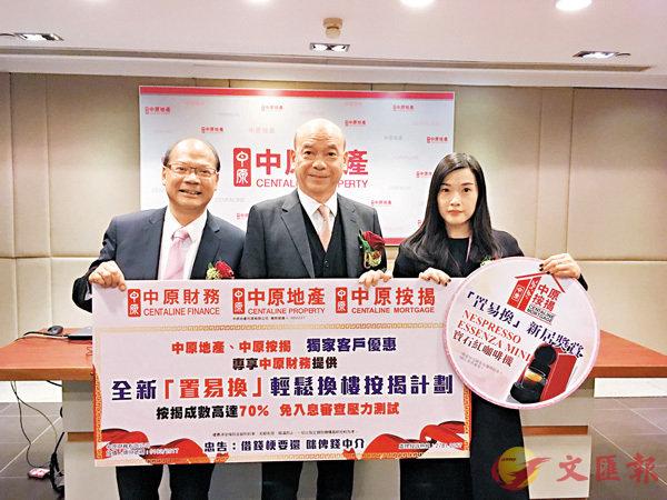 ■左起:梁理中、陳永傑及王美鳳。 香港文匯報記者蘇洪鏘  攝