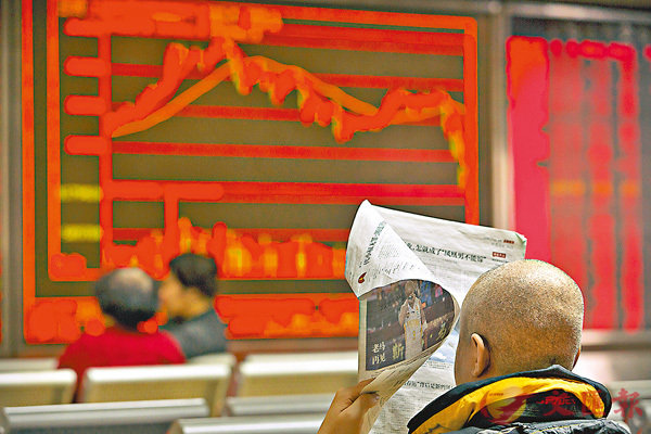 ■內地股市經歷上周大跌後,昨日反彈。 美聯社