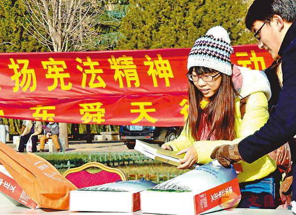 ■有港區全國人大代表強調,未來香港社會在宣傳基本法的同時也要多開展憲法教育。圖為2014年山東舉行國家憲法日宣傳活動。 資料圖片