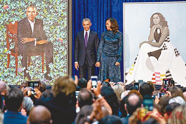 ■奧巴馬和米歇爾出席畫像揭幕儀式。 美聯社