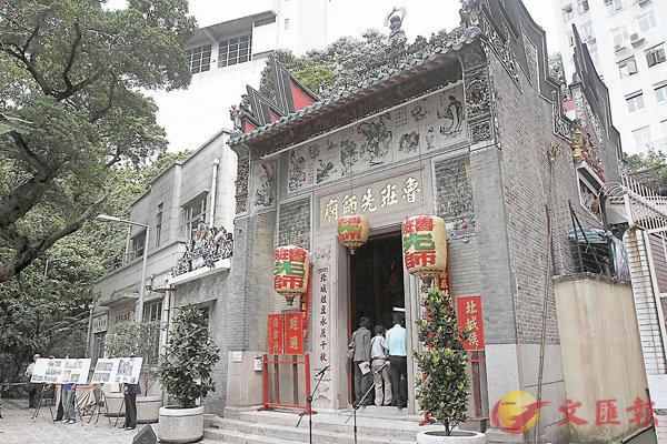 ■香港唯一一座魯班先師廟位於石塘咀。資料圖片