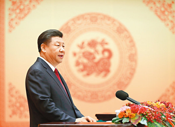 ■中共中央、國務院昨日舉行春節團拜會,習近平發表重要講話。 新華社
