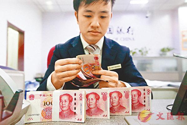 ■有外資行料人民幣兌美元未來數季將小幅貶值。中新社