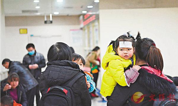 ■內地南北方流感活動水平持續下降,但流行水平仍然處於近三年高位。圖為發燒兒童在天津海河醫院兒科就診。 資料圖片