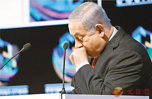 ■以色列總理內塔尼亞胡