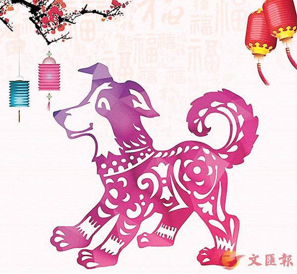 ■狗年,祝大家新年快樂﹗恭喜發財!網上圖片