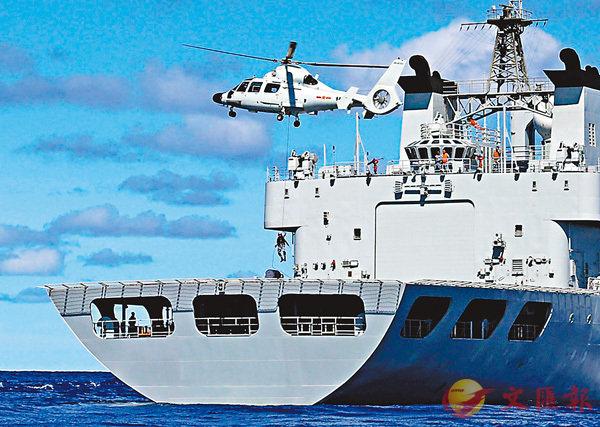 南海艦隊演練「艦機一體化」武力營救 (圖)