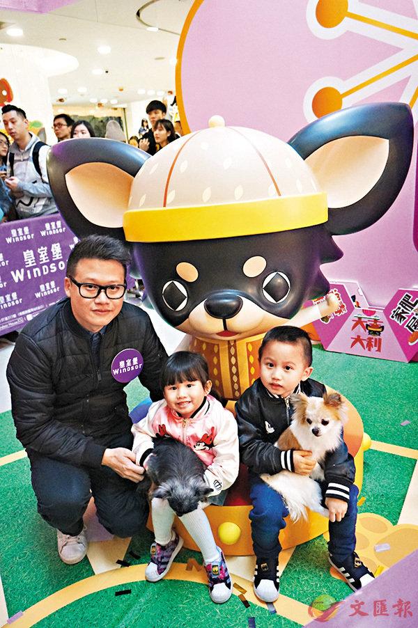 ■Toby帶同仔女及小狗「芝麻」、「湯圓」共同出席活動。 張岳悅 攝