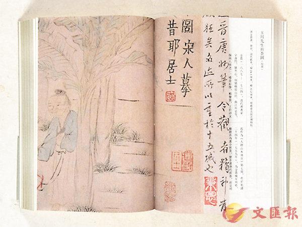 ■獲獎作品之一《園冶註釋》是現代版古書,排版傳統,版面佈局節奏則富於變化。