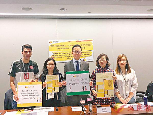 ■融樂會的報告顯示,獲發撥款的學校中,有兩成中小學無公開非華語生教學支援文件。香港文匯報記者唐嘉瑤  攝