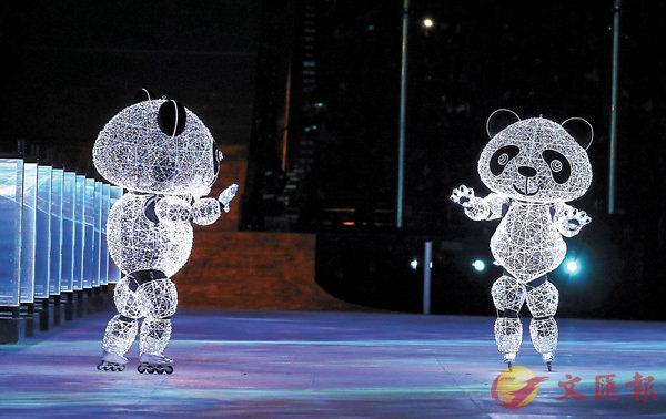 ■前日,在韓國平昌冬奧閉幕式上,「北京8分鐘」華美登場,美麗畫面震憾全場。 新華社