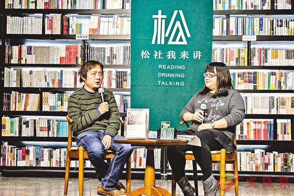 ■阿乙作客鄭州松社書店。