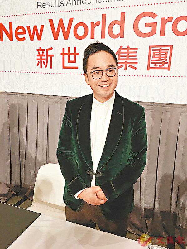 ■鄭志剛有信心新世界能達到全年售樓目標,但未有回應會否調高目標。香港文匯報記者顏倫樂  攝