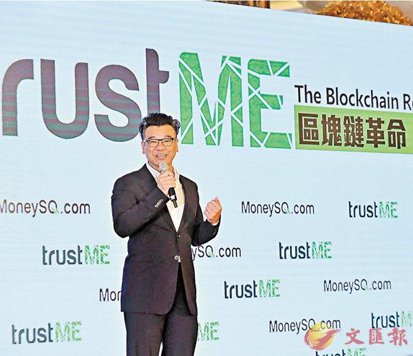 ■李根泰指,trustME能提供大數據幫助業界制定商業策略。