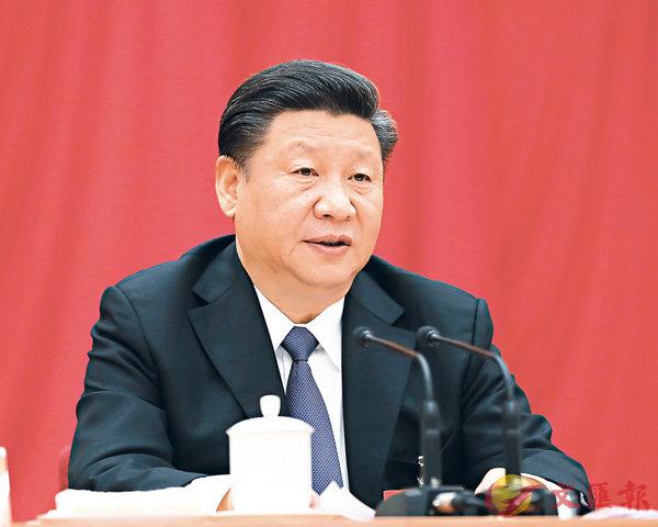 ■中國共產黨第十九屆中央委員會第三次全體會議,於2018年2月26日至28日在北京舉行。中央委員會總書記習近平作重要講話。新華社