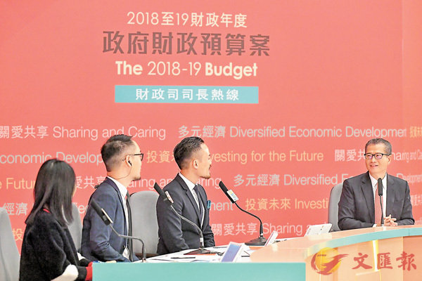 ■陳茂波昨日在添馬政府總部出席香港電台、商業電台及新城電台的聯合節目《財政司司長熱線》,回應市民對財政預算案的提問。