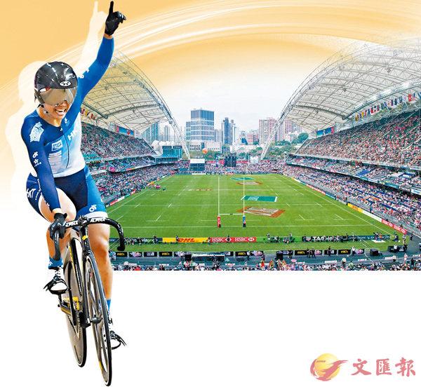 ■香港國際七人欖球賽是本地其中一個體育盛事,每年都吸引不少球迷到港。 資料圖片