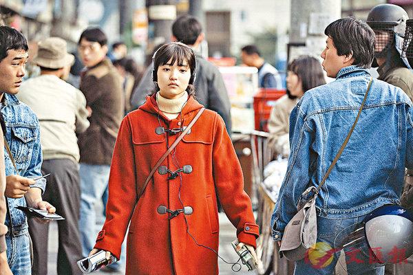 ■女新人金泰梨在片中飾演一位平凡樸素的大學生。