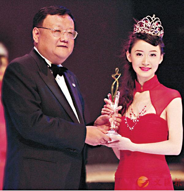 ■黃橙子榮獲2006年鳳凰衛視「中華小姐」環球大賽總決賽冠軍。