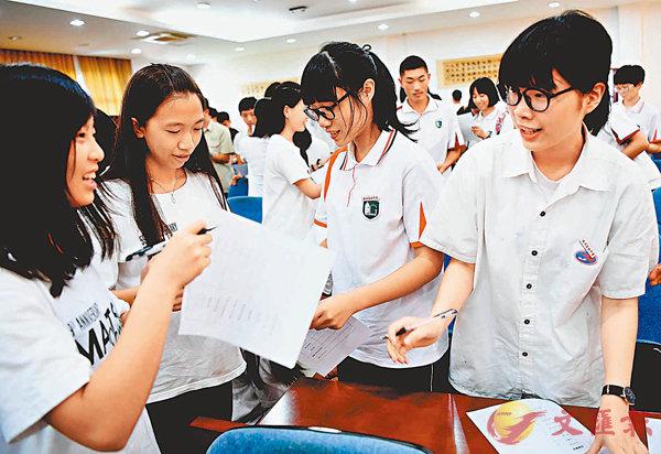■大陸開放81項技術職業資格考試,對台青年學子是一大福音。圖為去年7月,以「跨越海峽牽手相約」為主題的第十四屆榕台青年夏令營開營式。 資料圖片