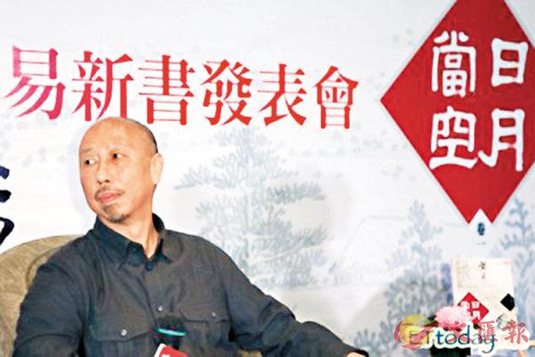 ■黃易作品連3年稱冠台灣借閱量。圖為《日月當空》發表會。資料圖片