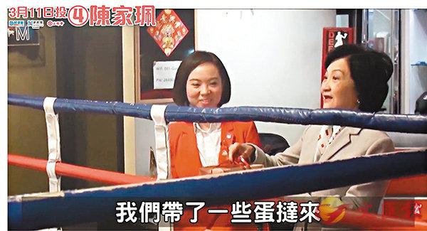 ■陳家珮(左)和葉劉淑儀與拳壇新星林海明(左下圖)及潘啟情(右下圖)交流。 網上截圖