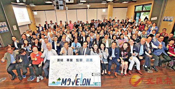 ■謝偉銓舉行造勢大會獲業界專業人士力挺。 香港文匯報記者彭子文  攝