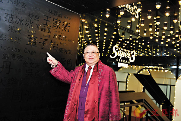 ■千萬元打造的新光「Super 3」戲院,標誌�茩輕銋q影業進入一個高科技放映時代。