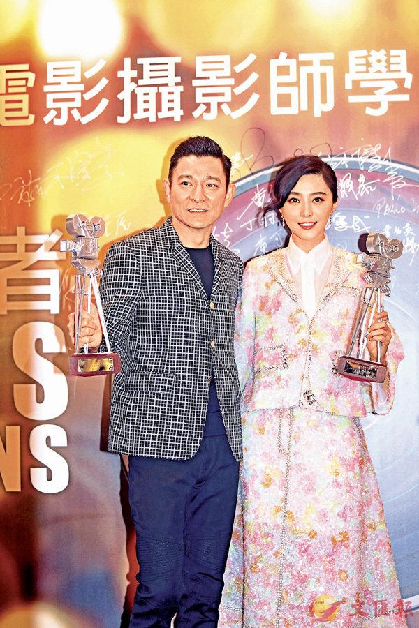 ■劉德華(左)和范冰冰獲得「攝影師眼中最具魅力男、女演員獎」,二人也互笠對方高帽。