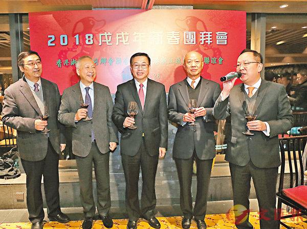 ?何靖(左三)、詹耀良(右二)、李德麟(左二)等主禮浙聯會及浙政協聯新春團拜。
