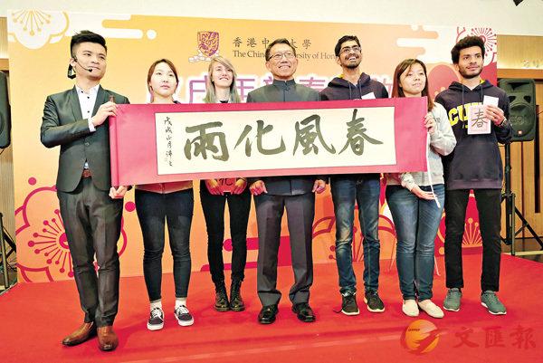 ■段崇智(左四)昨日與大學管理層出席傳媒茶敘。香港文匯報記者梁祖彝  攝