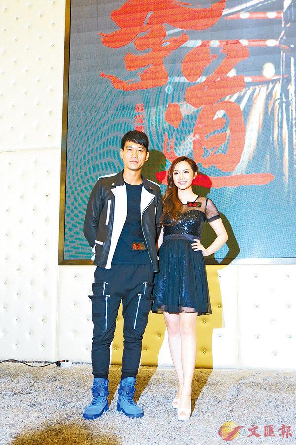 ■陳國坤與郭奕芯有感情戲。