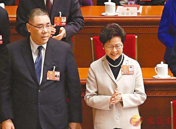 林鄭:擬設金融學院抓「一帶一路」機遇