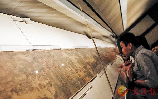 ■2015年故宮再展《清明上河圖》吸引無數眼球。 資料圖片