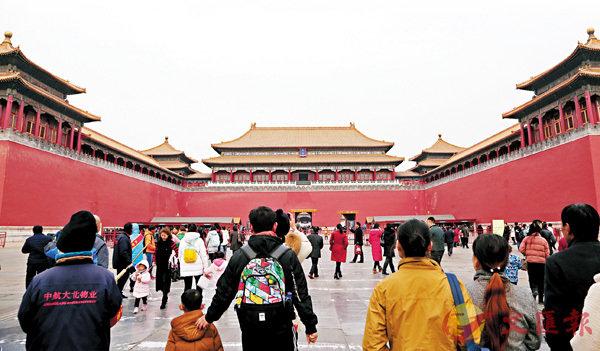 ■北京故宮昨日遊客如織。美聯社