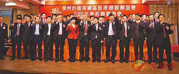 ■賓主祝酒。 香港文匯報記者繆健詩  攝