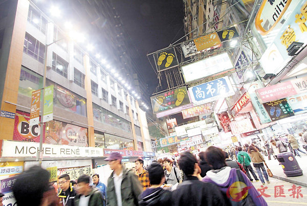 ■香港的光污染嚴重。 資料圖片