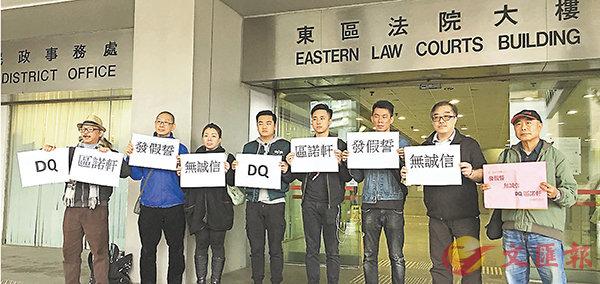 ■市民遞交請願信要求DQ區諾軒。香港文匯報記者文森  攝