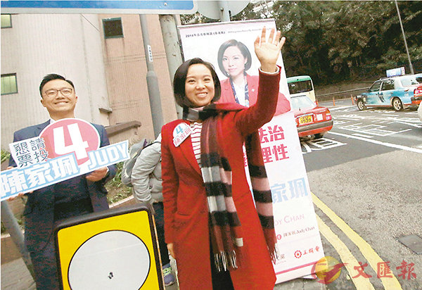 ■陳家珮希望推動家庭友善政策、加強對家庭主婦的支援等,爭取婦女權益。香港文匯報記者彭子文  攝