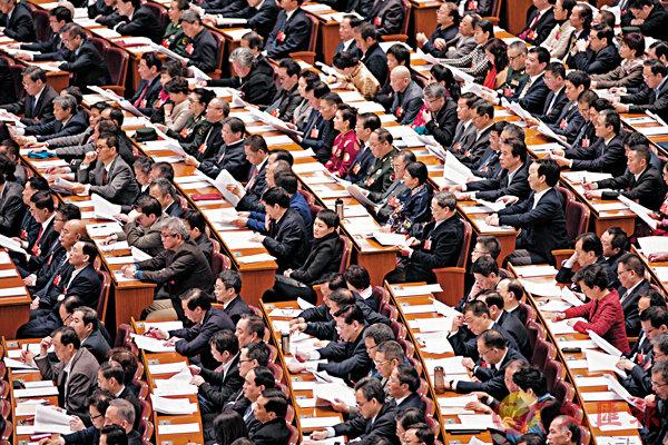 政協章程增「一國兩制」反分裂