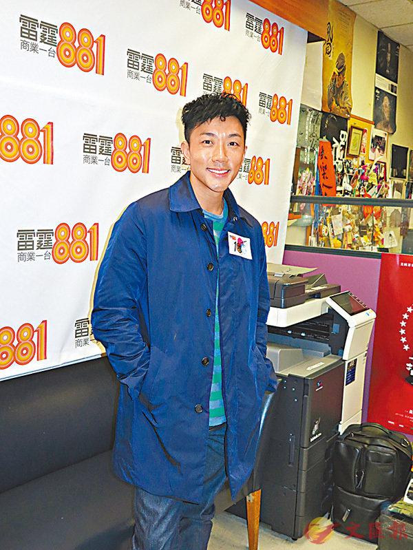 ■劉浩龍指下月演唱會要盡騷猛男本色。