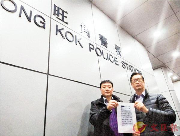 ■王國興(左)往警署報案。