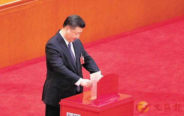 ■ 十三屆全國人大一次會議昨日舉行第三次全體會議,表決通過《中華人民共和國憲法修正案》。習近平參加投票。  中新社