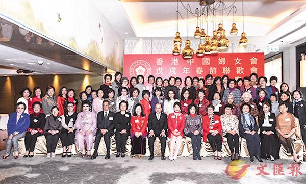 ■仇鴻出席香港中國婦女會新春聯歡會,賓主合影。 中聯辦網站圖片
