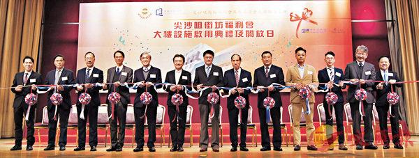 ■一眾主禮嘉賓為啟用禮進行剪綵儀式。香港文匯報記者繆健詩  攝