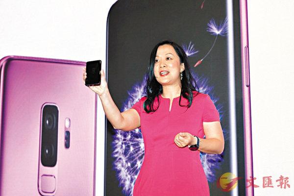 ■Samsung日前也在香港發佈了Galaxy S9/S9+。