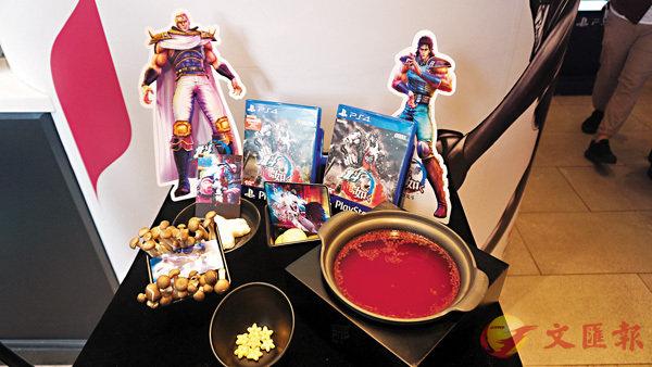 ■《北斗之拳》遊戲和火鍋店推出聯乘套餐。