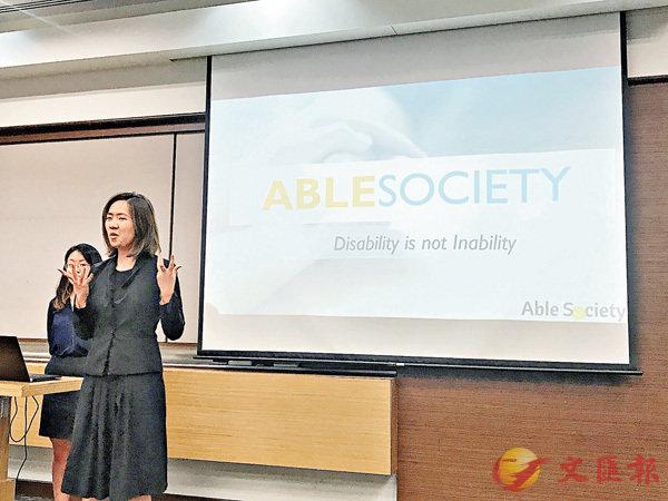 ■陳雅琳獲邀到新加坡管理大學演講。筆者供圖
