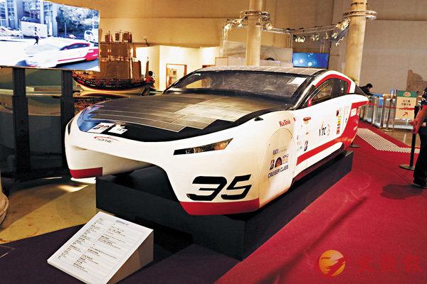 ■SOPHIE第六代太陽能電動車。香港文匯報記者殷翔  攝